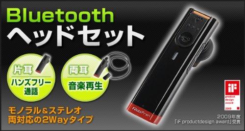 サンワダイレクト Bluetoothヘッドセット 片耳&両耳 Bluetooth携帯 iPhone GALAXY Xperia スマートフォン 対応 400-HS017