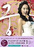 宮~Love in Palace ディレクターズ・カット版 コンプリートDVD-BOX1[DVD]