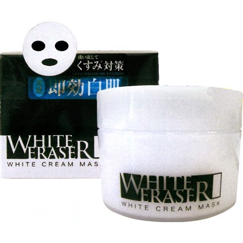 ホワイト イレイサー 170g