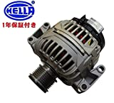 ベンツ W203 W209 R171 Valeo製 オルタネーター ダイナモ (V14/120A)新品 271-154-0902