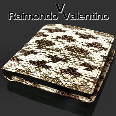 【Raimondo Valentino】天然蛇皮使用◆高級蛇皮/ヘビ革/ヘビ皮使用◆高級蛇皮折り財布(KT-393-2)