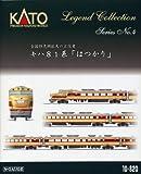 Nゲージ 車両セット KATO キハ81系 「はつかり」 9両セット 【レジェンドコレクション】 #10-820