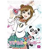 魔法笑女マジカル☆うっちー Vol.7 [DVD]