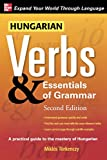 img - for Hungarian Verbs & Essentials of Grammar 2E. (Verbs and Essentials of Grammar Series) (v. 2) book / textbook / text book