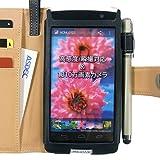 【Smart Holder for Biz】 docomo MEDIAS X N-04E 専用(ブックスタイル) SH-N05H