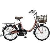 ブリヂストン(BRIDGESTONE) アシスタユニプレミア A2UP26 M.Xピンクゴールド 20インチ 電動アシスト自転車 ランキングお取り寄せ