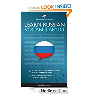 Logo for Learn Russian - Word Power 101