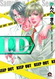 I.D. Season2 (GUSH COMICS) (海王社コミックス)