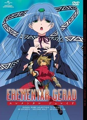 エレメンタル ジェレイド DVD-BOX