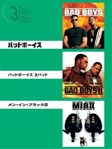 3MY BOX ウイル・スミスパック [DVD]