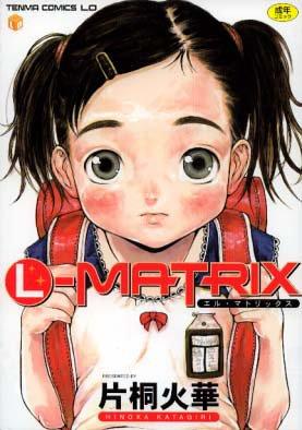 [片桐火華] L-MATRIX