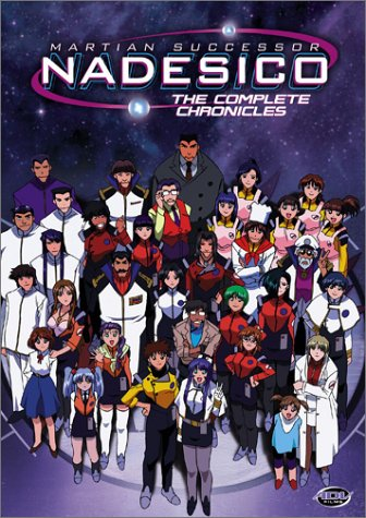Martian Successor Nadesico: Comp Chron [DVD] [Import]