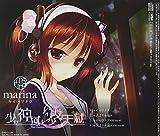 PCゲーム「 少女神域∽少女天獄 - The Garden of Fifth Zoa -」オープニングテーマ「 キミ∽ツナグ 」&エンディングテーマ「 永久より永遠に 」