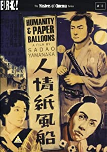 Humanity & Paper Balloons [DVD]
