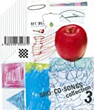 SHO-CO-SONGS collection 3(DVD付)