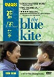 The Blue Kite (Lan Feng Zheng) [Impor...