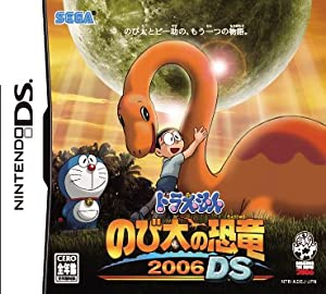 ドラえもん のび太の恐竜2006 DS