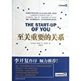 img - for The Start-Up of You (Chinese Edition) book / textbook / text book