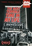 echange, troc Most Terrible Time in My Life [Import USA Zone 1]