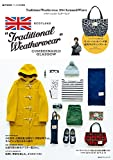 Traditional Weatherwear 2014 Autumn & Winter (e-MOOK 宝島社ブランドムック)