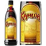 Kahlua Coffee Liqueur 20%ABV 70cl