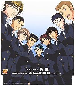 約束/SEIGAKU NINE PLAYERS We Love SEIGAKU ありがとうを込めて