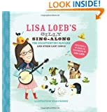 Lisa Loeb's Silly Sing-Along: The Disappointing Pancake and Other Zany Songs