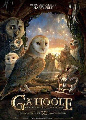 gahoole-la-leyenda-de-los-guardianes-dvd