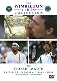 Wimbledon - The Classic Match: Ivanisevic V Rafter [DVD]