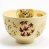 抹茶碗 「花丸」 通年物 茶道具