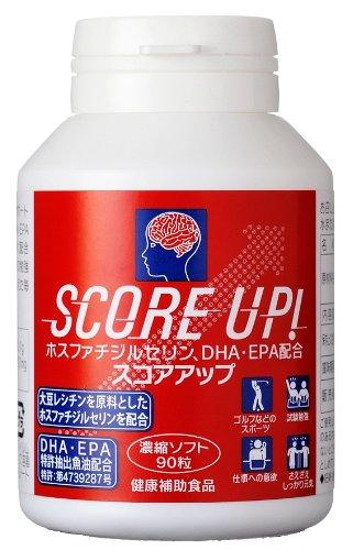 ホスファチジルセリン(PS) DHA EPA 天然ビタミンD 配合 サプリメント スコアアップ (集中力、受験、記憶力、眠気、夏バテ、リラックス)が必要なあなたに。