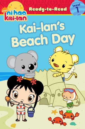 Kai-lan's Beach Day (Ready-To-Read Ni Hao Kai-LAN - Level 1), Buch