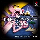 SIMPLE1500シリーズ Vol.104 THE ピンクパンサー