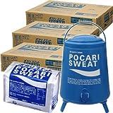 ポカリスエット (POCARI SWEAT) 10L 粉末 (パウダー) 10袋入 × 3 & 限定品13L ジャグタンク 付き ランキングお取り寄せ