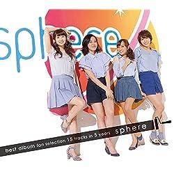 sphere(初回生産限定盤)