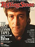 Rolling Stone (ローリング・ストーン) 日本版 2011年 02月号 [雑誌]