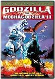 Godzilla Vs. Mechagodzilla II [Import]