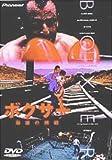 ボクサー・最後の挑戦 [DVD]