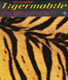 Tigermobile