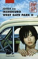Ikebukuro West Gate Park 2