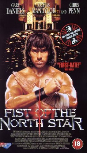 Fist of the North Star [VHS] [Import]