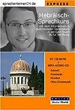 echange, troc Udo Gollub - Sprachenlernen24.de Hebräisch-Express-Sprachkurs CD-ROM für Windows/Linux/Mac OS X + MP3-Audio-CD für Computer/MP3-Player/MP