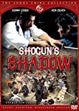 Sonny Chiba Collection: Shogun's Shadow [DVD] [Region 1] [US Import] [NTSC]