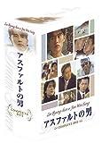 アスファルトの男 DVD-BOX