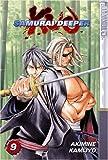Samurai Deeper Kyo, Vol. 9 (1591825458) by Kamijyo, Akimine