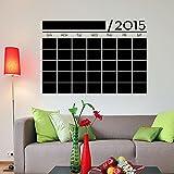 【ウォールステッカーエルフ】  ブラックボード (黒板) スケジュールカレンダー 80×55cm 西暦変更ステッカー 三菱鉛筆ホワイトマーカー 吸水クリーナー セット