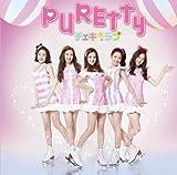 PURETTY「チェキ☆ラブ」