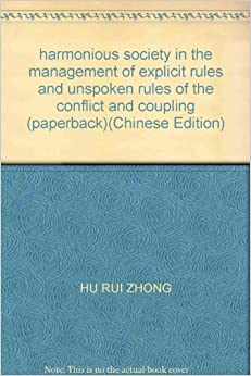 are societies harmonious or in conflict essay The harmonious society and inequality emerging in mainland chinese society as a result of unchecked economic growth, which has led to social conflict.