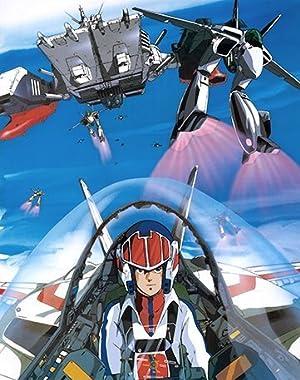 超時空要塞マクロス DVD-BOX Blu-ray