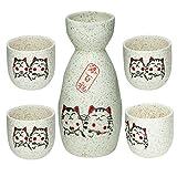 "Japanese Sake Set, bottle ""Tokkuri"" and cup ""Ochoko"" (Cat design, porcelain (set of 5))"